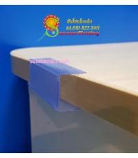ป้ายพลาสติกใส่ราคาสำหรับชั้นไม้ เหล็ก ขนาด 2.5 x 8 cm. รหัสสินค้า:000708