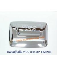 ครอบสครู๊ปตัวเต็ม VIGO CHAMP (IMMO)
