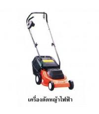 เครื่องตัดหญ้าแบบใช้ไฟฟ้า