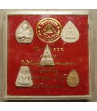 พระหลวงพ่อคูน ปริสุทโธ  วัดบ้านไร่  ชุด คูณลาภ ปี ๒๕๑๗