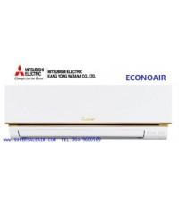 AIR MITSUBISHI ELECTRIC รุ่น ECONOAIR (ROTARY)