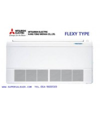 AIR  MITSUBISHI ELECTRIC  รุ่น FLEXY TYPE (ROTARY)