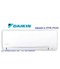 AIR DAIKIN   รุ่นSMASH II  (FTM_PV2S) ROTARY