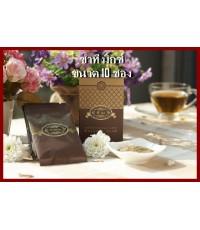 ชาสมุนไพรทีมิกซ์ (T-mixes) 1 กล่องเล็ก ขนาด 10 ชอง 500  บาท แถมฟรี สบู่ โทร 089-227-2242