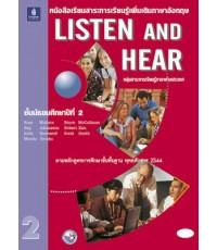 หนังสือเรียนสาระการเรียนเรียนรู้เพิ่มเติมภาษา อังกฤษ LISTEN AND HEAR ชั้นมัธยมศึกษาปีที่ 2