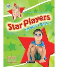 หนังสือเรียน Star Players Student\'sBook 2 สำหรับ ป.2(ฉบับใบประกันคุณภาพ)
