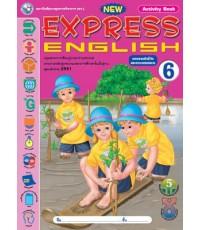 หนังสือเรียน New Express English 6 (Activity Book)