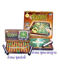คำคม เกมต่ออักษรภาษาไทย ชุดปกติ