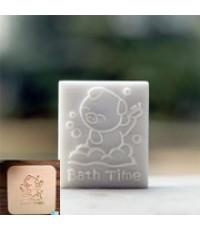แสตป์สบู่ รูป หมู อาบน้ำ Bath Time