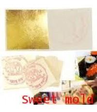 แผ่นทองคำเปลวตราช้าง (ของแท้ )5แผ่น=200บ.