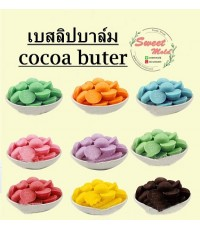 เบสลิปบาล์มกลิ่นเลมอน(coco buter)ขนาด100กรัม
