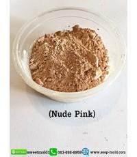 สีสำหรับทำ BB/CC ครีม กันแดด ขนาด 100กรัม สี Si2538 (Nude Pink)