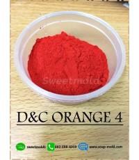 สีส้ม ละลายน้ำ DC ORANGE 4  30g