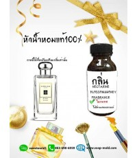หัวน้ำหอมกลิ่น NECTARINE BLOSSOMHONEY(ไม่เร่งเทส)ขนาด450ML.