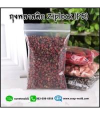 ถุงพลาสติก Ziplock (PE) ขนาด18x28cm แพ็ค1ก.ก