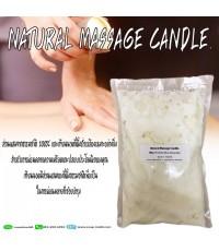 Wax Massage Candle(ที่ใช้ทำเทียน)น้ำตาเทียนสามารถใช้เป็นน้ำมันนวดได้ ขนาด1kG.