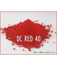 สีละลายน้ำ DC RED 40 ขนาด30กรัม