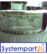 VSF สาย Control ยี่ห้อ Thai Yazaki 1X10 Sqmm มีขาว แดง ดำ น้ำเงิน น้ำตาล เทา เหลือง เขียวคาดเหลือง