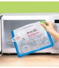 MNK 11003: MUNCHKIN Steam Guard Microwave Sterilizer Bags 6pk