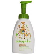 HHP 01248 : BABYGANICS Foaming Dish  Bottle Soap The Dish Dazzler Citrus 16OZ