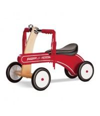 RFR 320*: Classic Tiny Trike