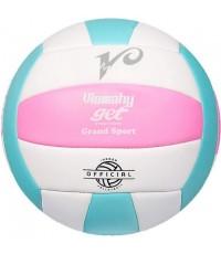 Viemahy : VMHAMZ002* ลูกวอลเลย์บอล Super Soft Volleyball - Pink, Blue, White