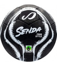 Senda : SNDSFT1015-4BK* ลูกฟุตบอล Street Freestyle Black/White - Size 4