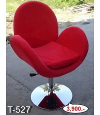 T-527 เก้าอี้บาร์สีแดง