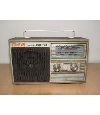 วิทยุโบราณ ซันซี ระบบ AM 7ทรานซิสเตอร์ ใช้งานได้