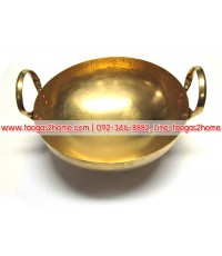 กระทะทองเหลือง เบอร์ 16