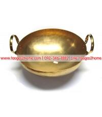 กระทะทองเหลือง เบอร์ 18