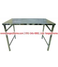 โต๊ะพับขาสวิง สเตนเลส ทั้งใบ 75x180