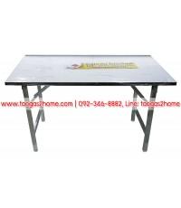 โต๊ะประชุม 75*150 UNIC/DK
