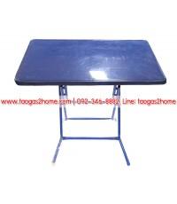 โต๊ะพับหน้าพลาสติก 3 ฟุต NF