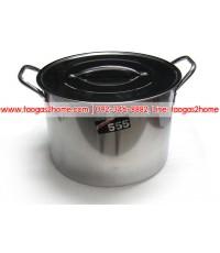 หม้อสต๊อค Stock Pots 555 เบอร์ 25