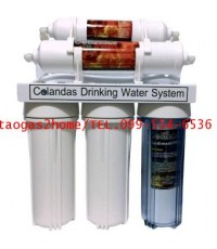 Colandas เครื่องกรองน้ำ 5 ขั้นตอน