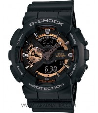 นาฬิกา CASIO G-Shock GA-110RG-1ADR  Limited Model