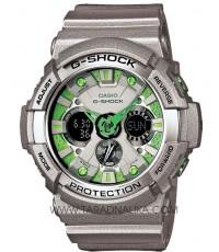 นาฬิกา CASIO G-Shock GA-200SH-8ADR limited model