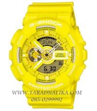 นาฬิกา CASIO G-Shock GA-110BC-9ADR Limited Model