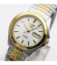 นาฬิกา SEIKO 5 Automatic SNKK94K1 สองกษัตริย์