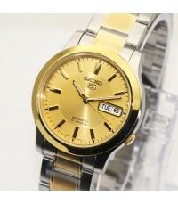 นาฬิกา SEIKO 5 Automatic SNK792K1 สองกษัตริย์