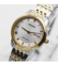 นาฬิกา SEIKO premier Automatic lady SRP884J1  สองกษัตริย์
