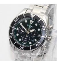 นาฬิกา SEIKO SUMO SOLAR 140th Anniversary Limited Edition SSC807J1