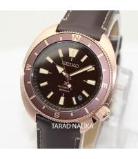 นาฬิกา SEIKO Prospex Land Tortoise  SRPG18K1 pinkgold