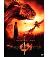 Dragon hunterจอมคนนักรบล่ามังกร