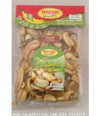 Banana Crisp กล้วยเล็บมือนาง ทอดกรอบอบใบเตย ขนาดบรรจุ 100 กรัม