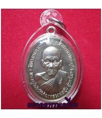 เหรียญสร้างกุฎิสงฆ์ หลวงพ่ออุ้น วัดตาลกง ปี2548