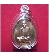 เหรียญย้อนยุคสร้างอุโบสถ หลวงพ่อนวล วัดไสหร้า ปี2553