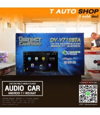 Distinct Car Audio  เครื่องเล่นเสียงติดรถยนต์ รุ่น DV-V1019BTA
