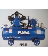 ปั๊มลม PUMA 10 แรงม้า รุ่น PP310 Air Compressor PUMA 10 HP Model PP310